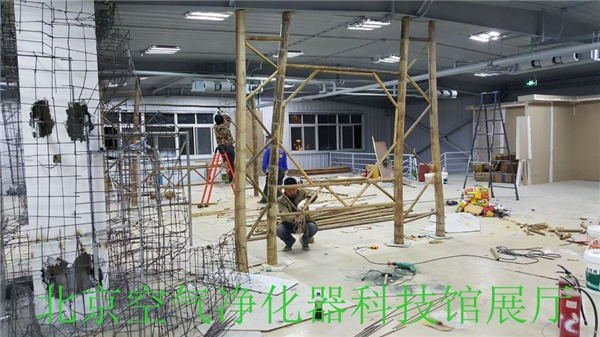 北京同创佳艺展览展示有限公司